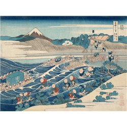 Fuji Seen from Kanaya on the Tokaido (From 36 Views of Mount Fuji)