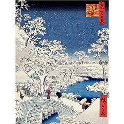 Le mont Yuhi Hill et le pont de Meguro
